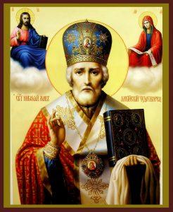 Молитва на исполнение желания Николаю Чудотворцу