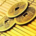 Гадание онлайн «Ицзин настоящее и будущее»