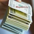 Заговор на удачную торговлю: для прибыли и клиентов