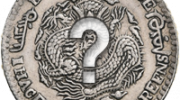 Гадание на монентках орел, решка, да, нет онлайн
