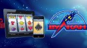 Игровые автоматы в казино Вулкан – увлекательный и прибыльный азартный отдых